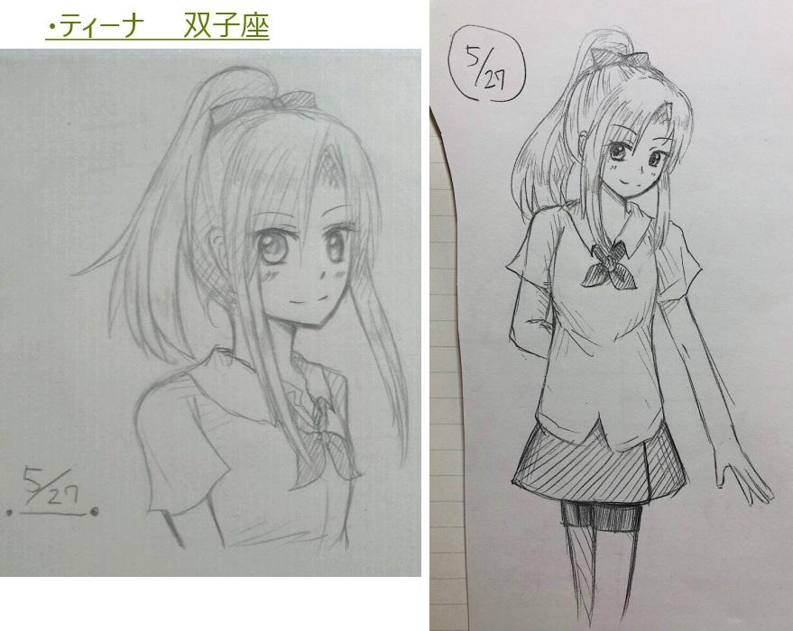 f:id:Yuki-19:20210115151152j:plain