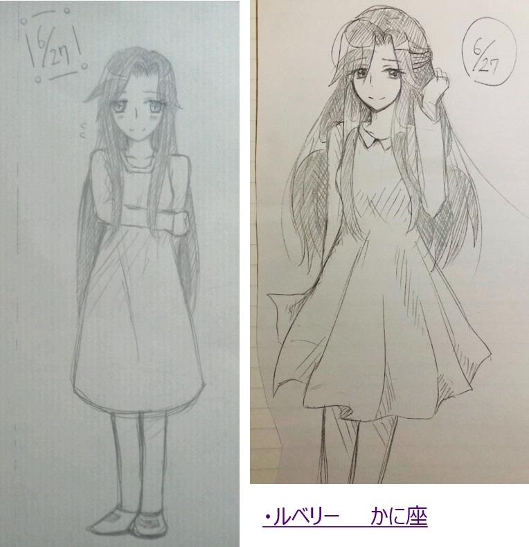 f:id:Yuki-19:20210115151219j:plain