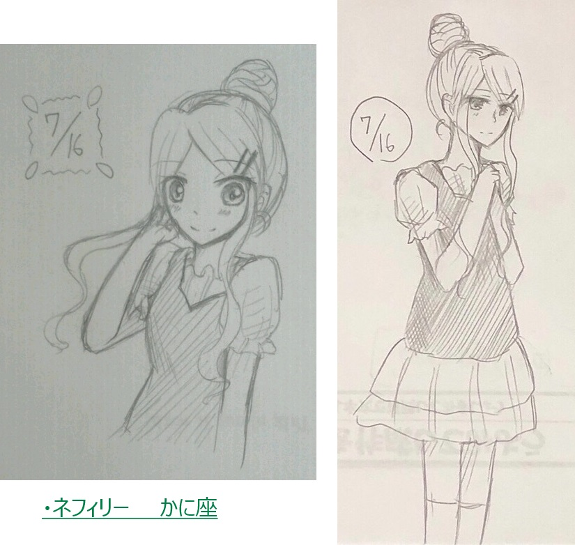 f:id:Yuki-19:20210115151235j:plain