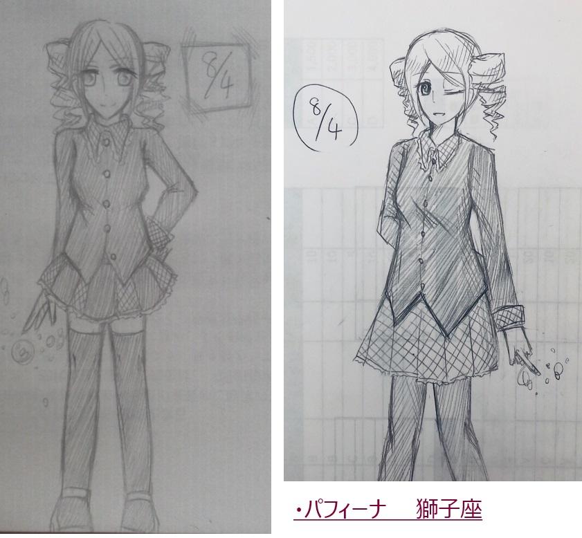 f:id:Yuki-19:20210115151258j:plain