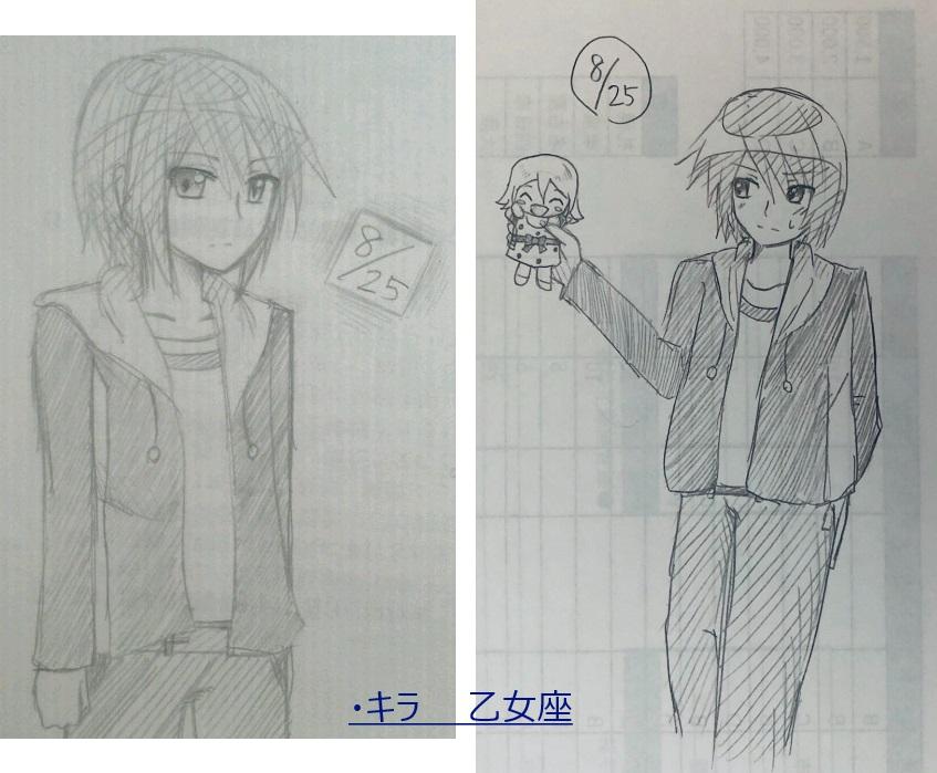 f:id:Yuki-19:20210115151312j:plain