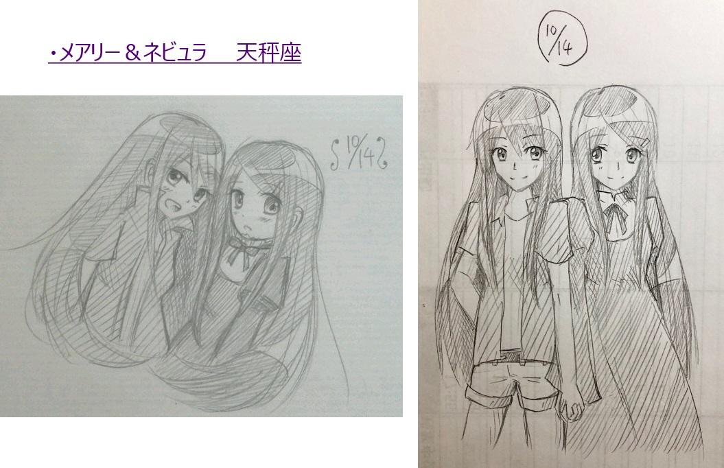 f:id:Yuki-19:20210115151339j:plain
