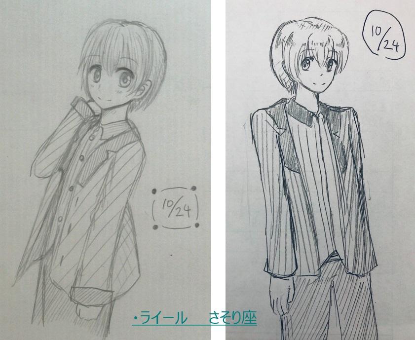 f:id:Yuki-19:20210115151402j:plain