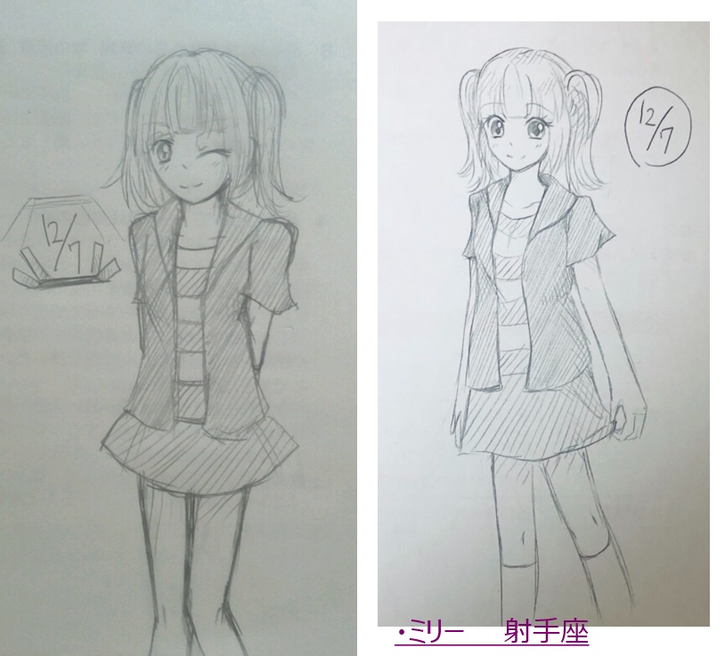 f:id:Yuki-19:20210115151434j:plain