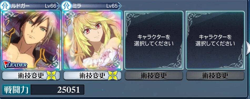 f:id:Yuki-19:20210126164226j:image