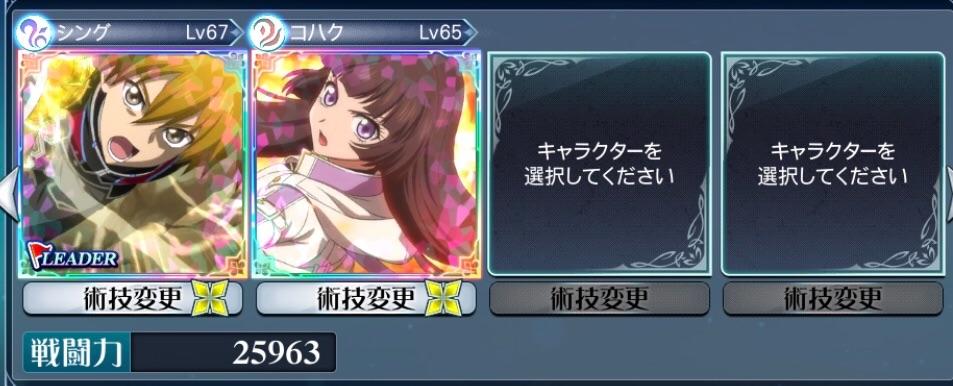 f:id:Yuki-19:20210126164229j:image
