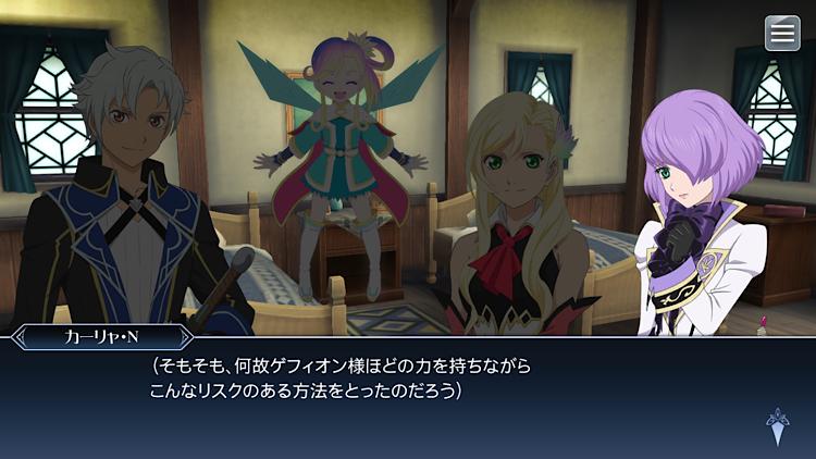 f:id:Yuki-19:20210201144358p:image