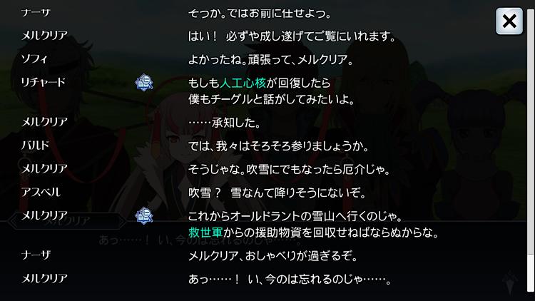 f:id:Yuki-19:20210201144759p:image