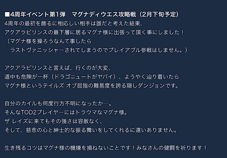 f:id:Yuki-19:20210211213840p:image