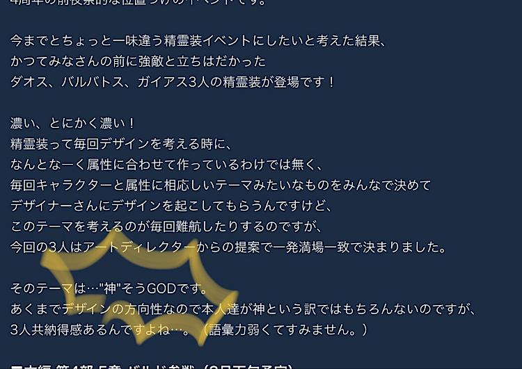f:id:Yuki-19:20210211213914p:image