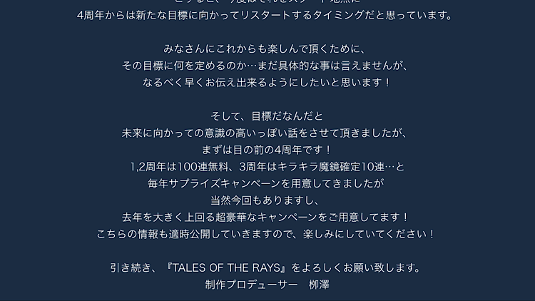f:id:Yuki-19:20210211214006p:image