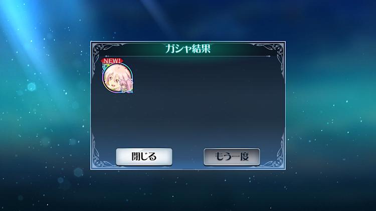 f:id:Yuki-19:20210211214054p:image