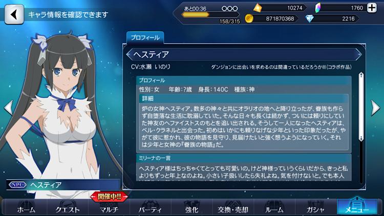 f:id:Yuki-19:20210211214114p:image
