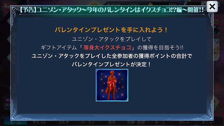 f:id:Yuki-19:20210211214224p:image
