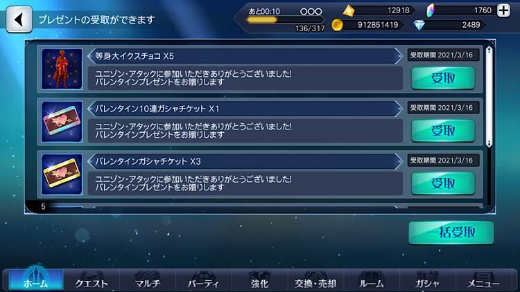 f:id:Yuki-19:20210215223823p:image