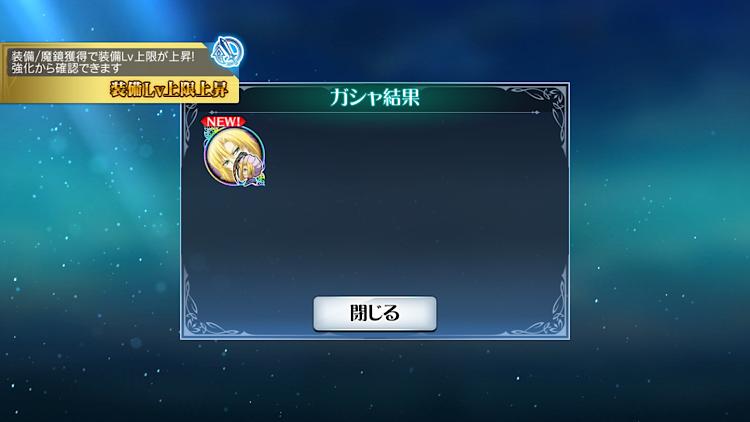 f:id:Yuki-19:20210303082948p:image