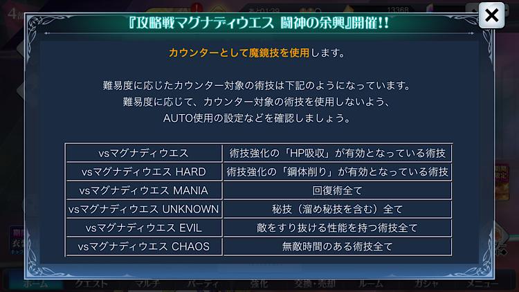 f:id:Yuki-19:20210303083254p:image
