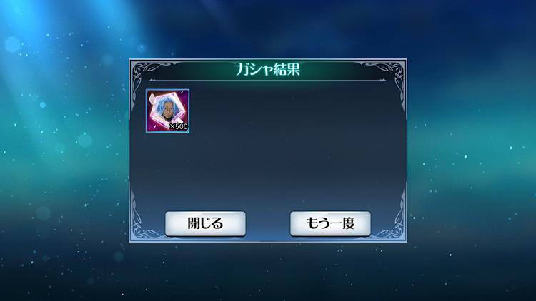 f:id:Yuki-19:20210303162024p:image