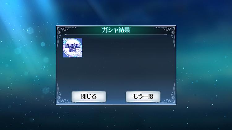 f:id:Yuki-19:20210303162135p:image