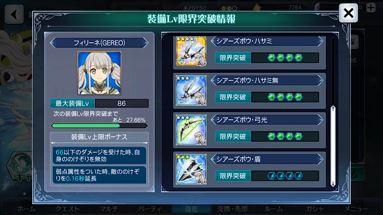 f:id:Yuki-19:20210303162158p:image