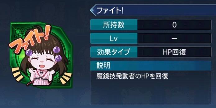 f:id:Yuki-19:20210303162832j:image