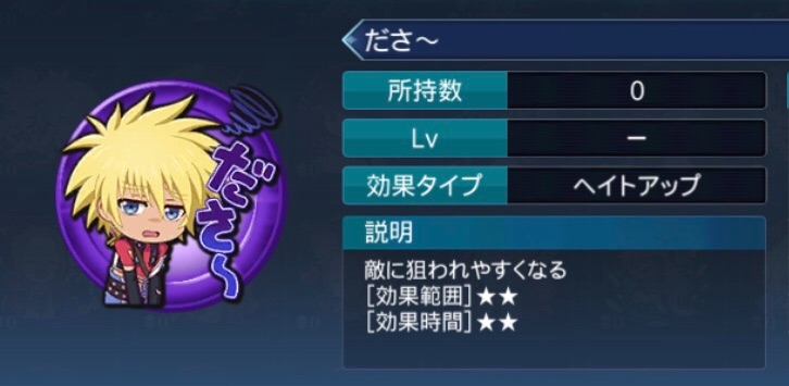 f:id:Yuki-19:20210303162844j:image