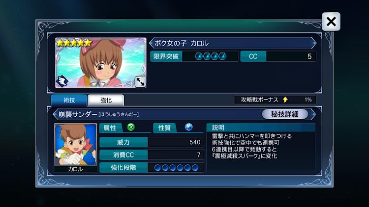 f:id:Yuki-19:20210304174136p:image