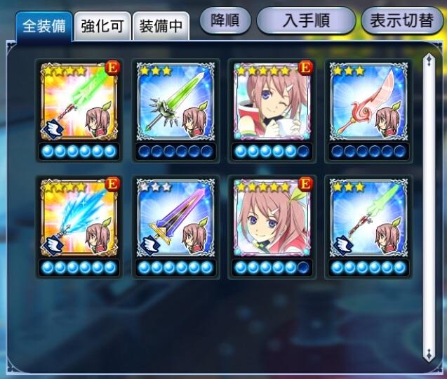 f:id:Yuki-19:20210304190314j:image