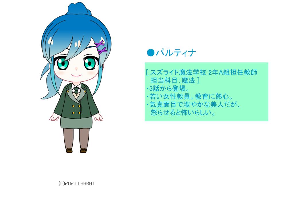 f:id:Yuki-19:20210310150221p:plain