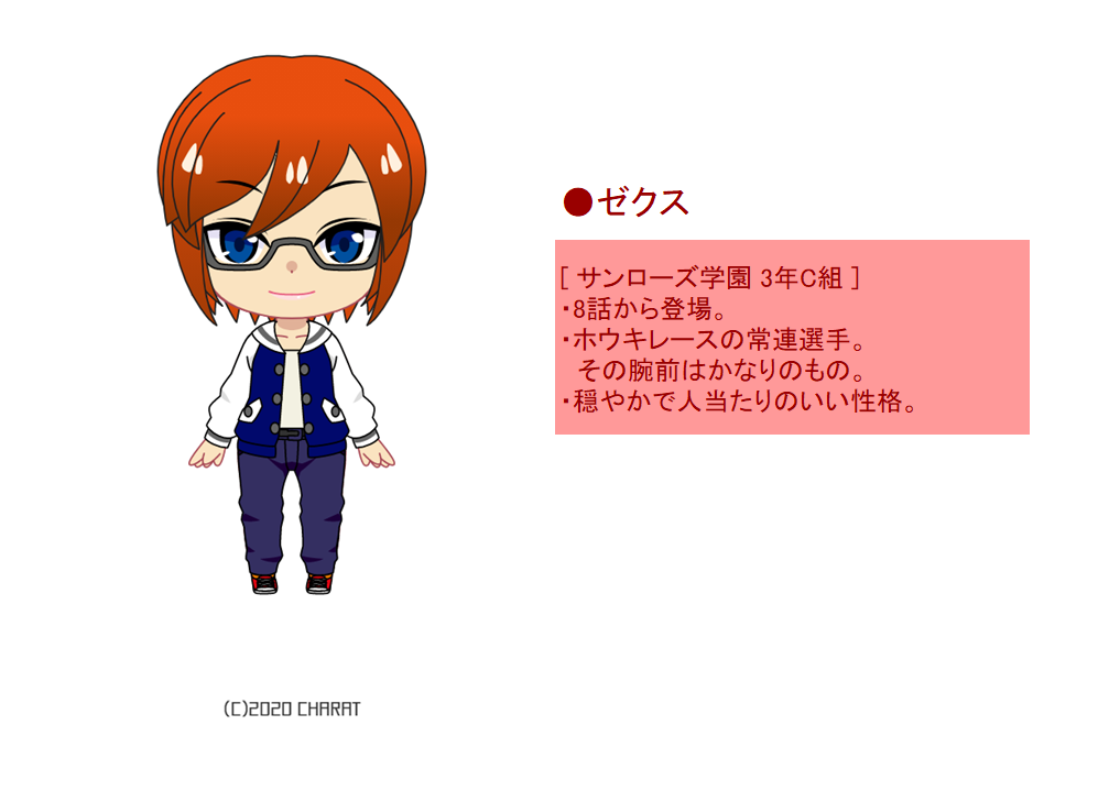 f:id:Yuki-19:20210310150421p:plain
