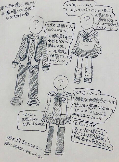 f:id:Yuki-19:20210328104627j:image