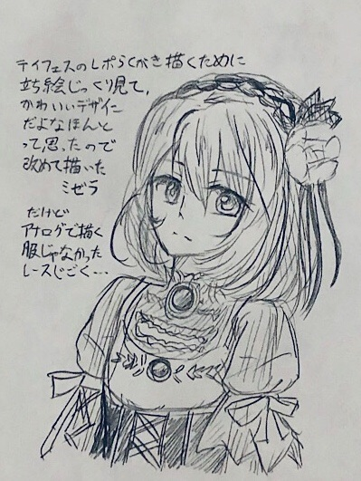 f:id:Yuki-19:20210328104642j:image