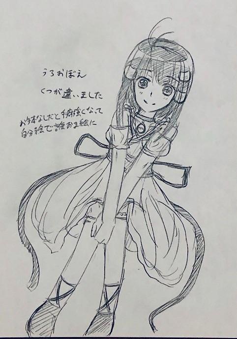 f:id:Yuki-19:20210328104648j:image