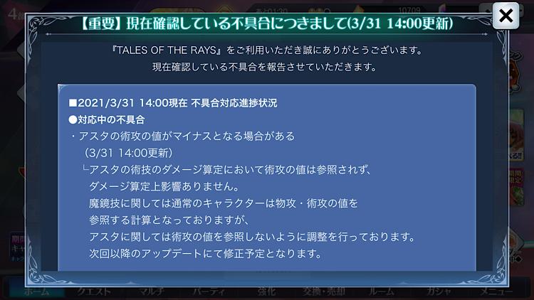 f:id:Yuki-19:20210402060217p:image