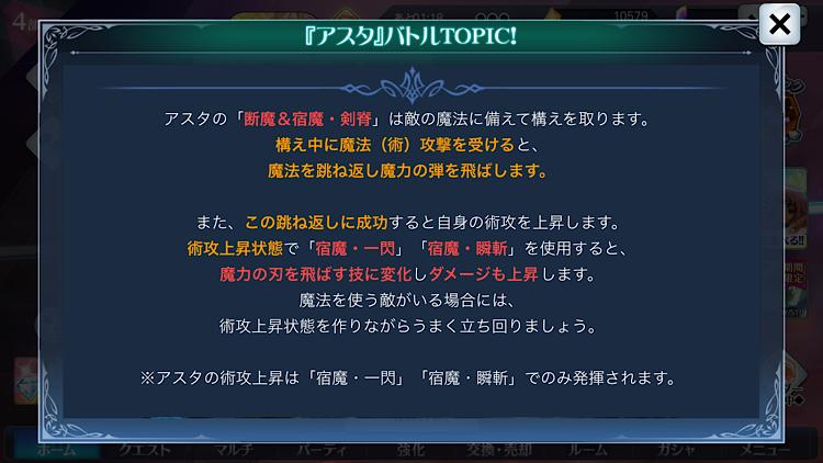 f:id:Yuki-19:20210402060350p:image