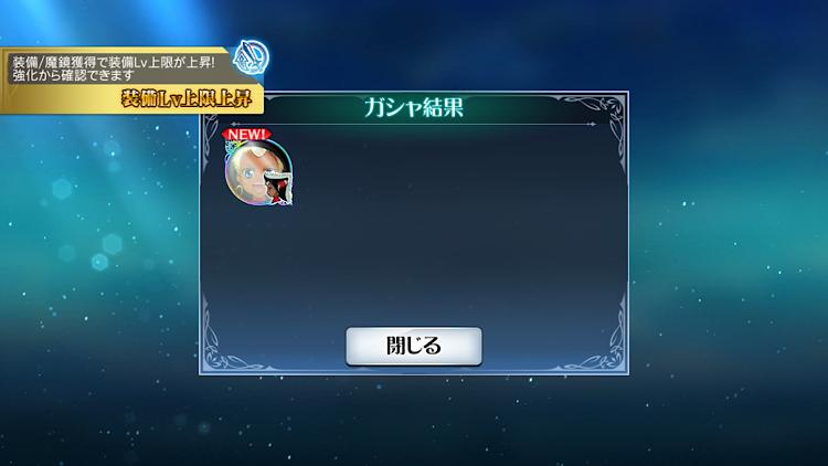 f:id:Yuki-19:20210402060841p:image