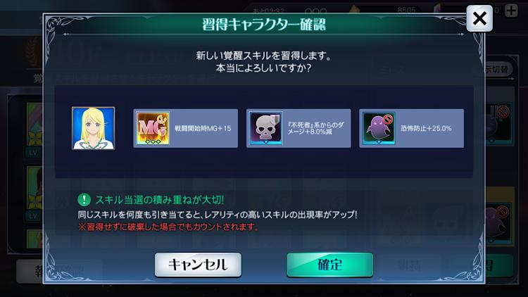 f:id:Yuki-19:20210402061032p:image