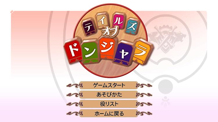 f:id:Yuki-19:20210402061050p:image