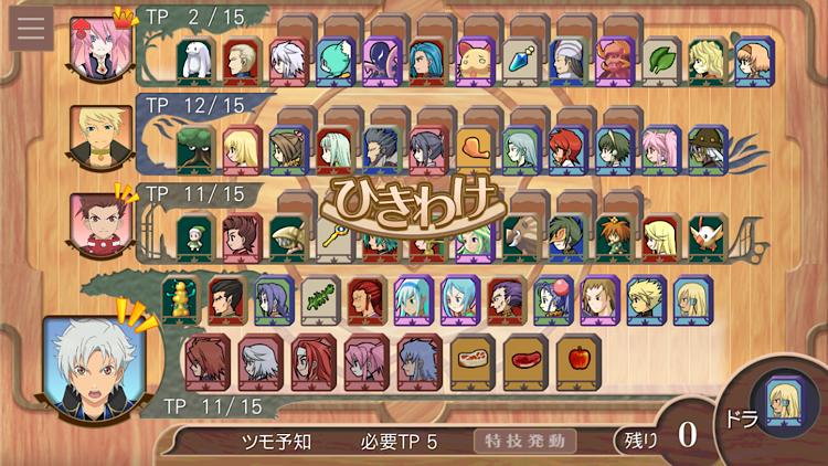 f:id:Yuki-19:20210402061520p:image