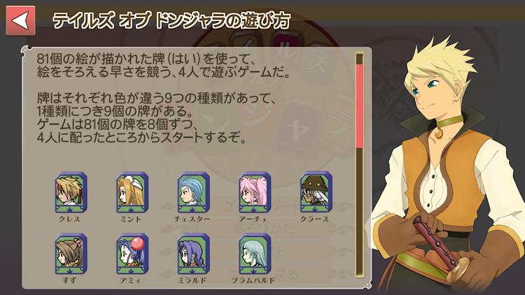 f:id:Yuki-19:20210402061629p:image