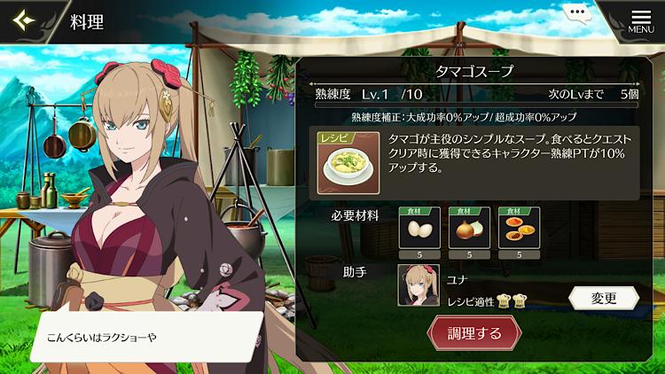 f:id:Yuki-19:20210402121529p:image