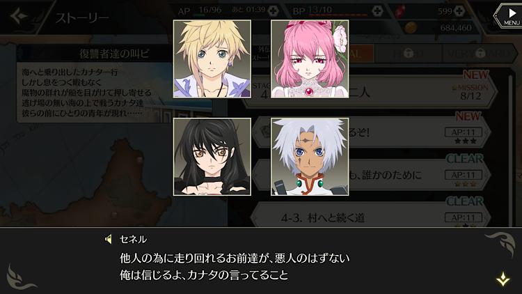 f:id:Yuki-19:20210409002054p:image
