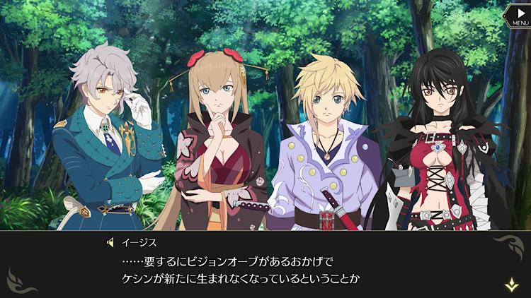 f:id:Yuki-19:20210409002552p:image