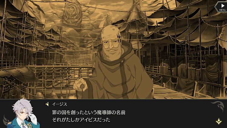 f:id:Yuki-19:20210409002758p:image