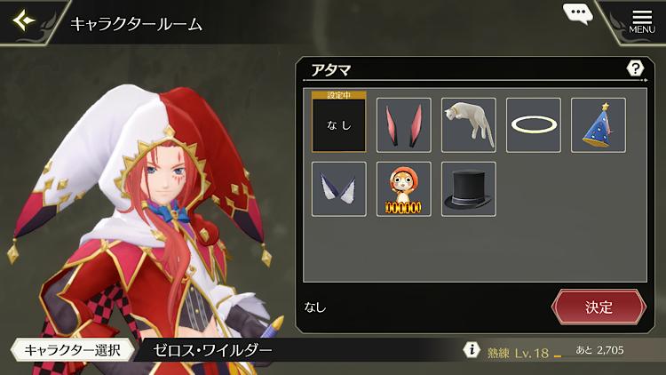 f:id:Yuki-19:20210409100039p:image