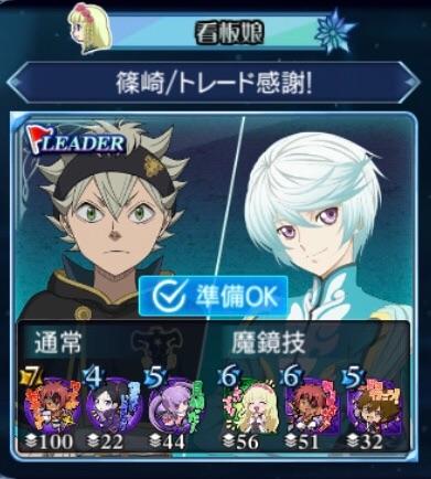 f:id:Yuki-19:20210413055653j:plain