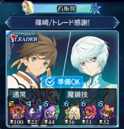 f:id:Yuki-19:20210413055656j:plain