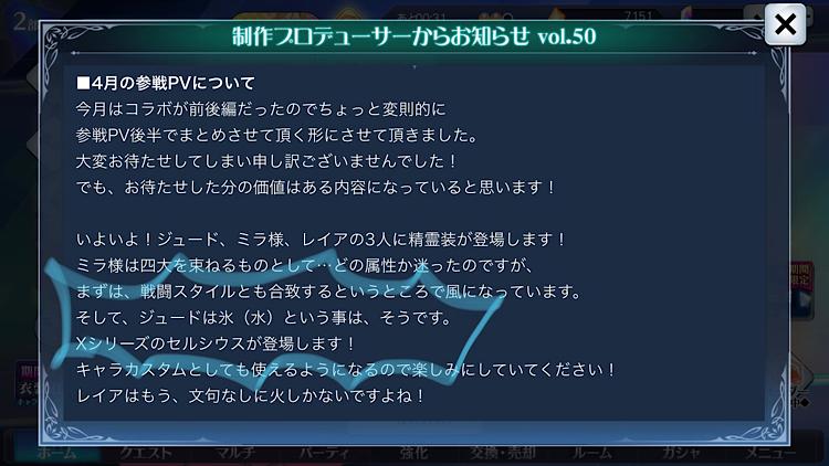 f:id:Yuki-19:20210419083817p:image