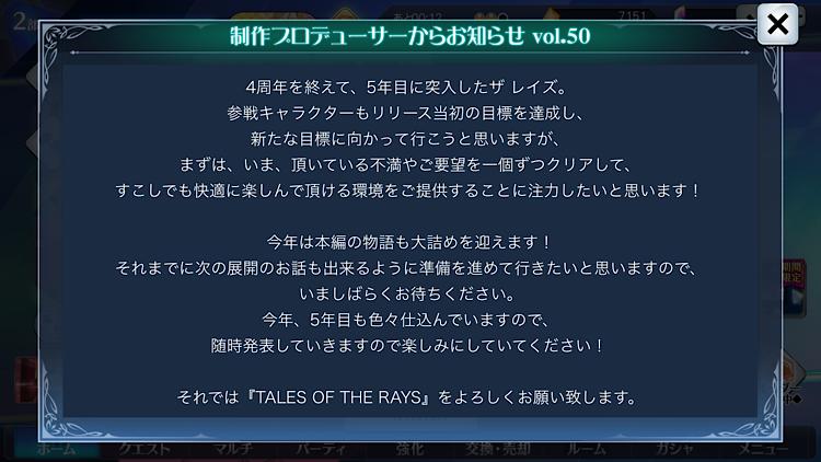 f:id:Yuki-19:20210419083840p:image