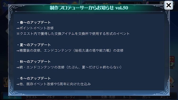 f:id:Yuki-19:20210419083844p:image